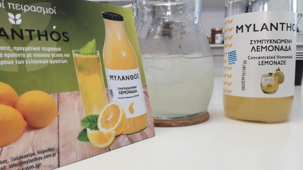 Η ιδανική ιδέα για ενα δροσερό ποτό. Αραιώνουμε με παγωμένο νερό η ανθρακούχο προσθέτουμε παγάκια και είμαστε έτοιμοι. Πολλές οι εναλλακτικές Προσθέστε  φράουλα,  μέντα ακόμα και τζίντζερ. Σήμερα κερνάμε λεμονάδα λοιπόν για να δροσιστούμε. #ψωμοτύριπετραλωνα #mylanthos #whenlifegivesyoulemons🍋 #lemonade #refreshing #greece #enjoythelittlethings #healthydrinks #summer #supportlocal #buygreek #keiriadwn24 #petralona #groceryshopping #yellow #foodporn #cocteils🍹🍷🍻🍸😙 #lemons