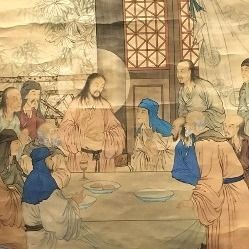 Vatican treasures on show at Beijing's Palace Museum - Chinadaily.com.cn